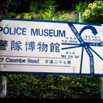 Look for the Police Museum sign at the intersection of Stubbs Road and Peak Road.