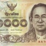 A 1000 Thai Baht bill