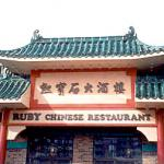 Ruby Chinese Restaurant. A walk through the green tiled pagoda roofed entrance leads to a cavernous dining hall.