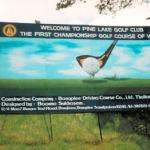 Billboard announcing the Dalat Pine Lake Golf Club.