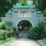 Lou Lim Ieoc Garden, Macau.