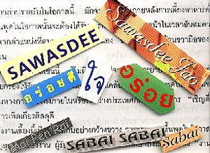 10 Essential Thai Words and Phrases | ThingsAsian